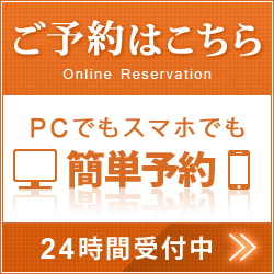 250x250_orange