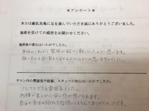 image1-12