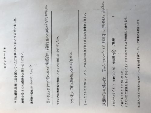 dc770fd5-799b-4041-b9eb-1beb60bd6f34